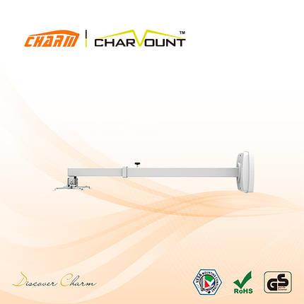 Кріплення для короткофокусного проектора CHARMOUNT CT-PRB-8M, фото 2