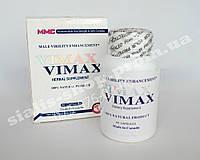 Vimax Оригинал Вимакс капсулы для потенции (60 капсул) Канада