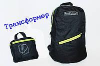 Кошелек-рюкзак BratFishing 2 в 1, фото 1