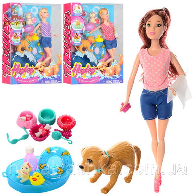 """Кукла с Собачкой """"На волне"""" шарнирная аксессуары собака, HB015, 007074"""