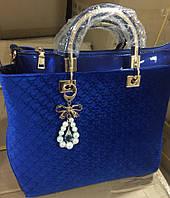 Женская сумка комплект синего цвета 8503