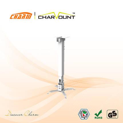 Кріплення для проектора CHARMOUNT CT-PRB-1, фото 2