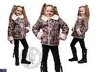 """Куртка детская на девочку (104;110;116;122;128;98)  """"Annet"""" - купить со оптом склада 2P/NS-2001"""