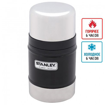 Термос металлический для еды Stanley Classic (0.5л), черный