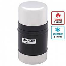 Термос для їжі Stanley Classic (0.5 л), чорний