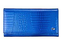 Кошелек женский ST S-3001 Blue, фото 1
