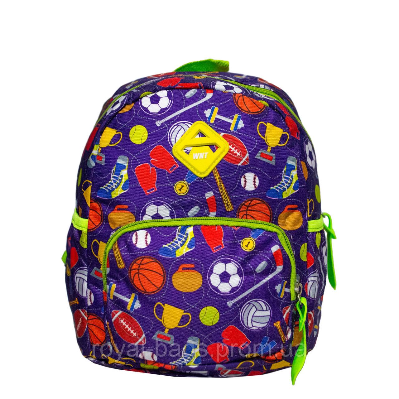 """Детский рюкзак """"Sports Fan"""" 4 Цвета"""