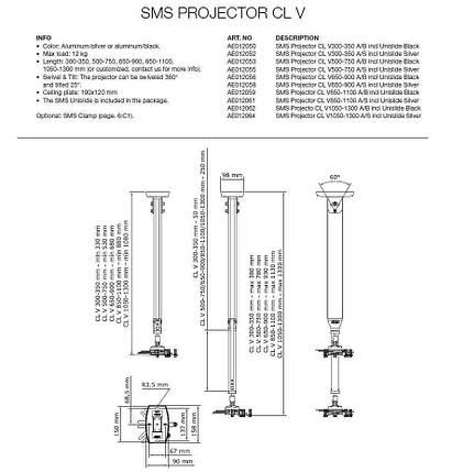 Крепление для проектора потолочное SMS CL V300-350, фото 2