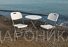 Комплект пластиковой мебели стол + 2 стула