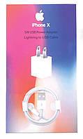 Сетевое зарядное устройство 2 в 1 для iPhone X 10 оригинал