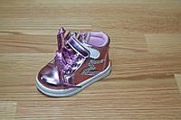 Детские ботиночки 23 размера