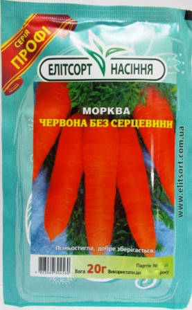 Морква Червона без серцевини 20г (Елітсорт)