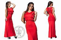 Элегантное вечернее платье годе с отделкой рюшами Код:617760511