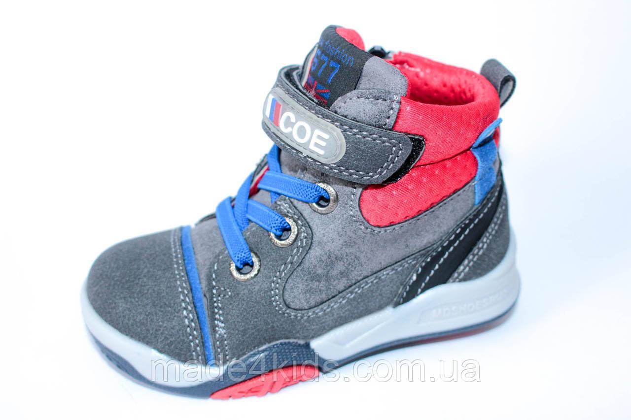 15038b1d5 Демисезонные ботинки на мальчика тм Солнце, р. 21,22 - Интернет-магазин