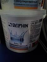 Быстрорастворимый шок-хлор 55 для бассейна Delphin - 10 кг гранулы