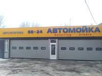 avtomojka_3.jpg