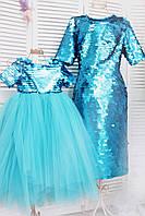 Одинаковые платья с крупными пайетками  блестящие и фатином Family look Фэмили лук пайетки
