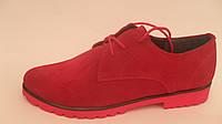 Туфли женские, классика, фото 1