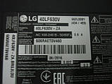 Запчасти к телевизору LG 40LF630V (EAX66207203(1.0), EAX66163001(1.8), V400HJ6-PE2 Rev. C1), фото 3