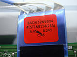Запчасти к телевизору LG 40LF630V (EAX66207203(1.0), EAX66163001(1.8), V400HJ6-PE2 Rev. C1), фото 7