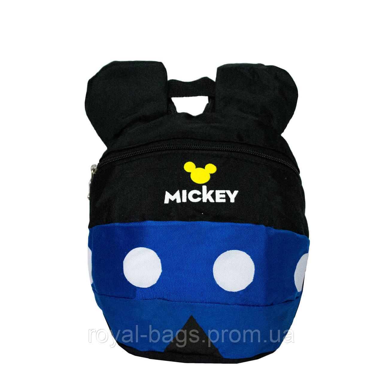 "Детский рюкзак ""Mickey"" 3 Расцветки"
