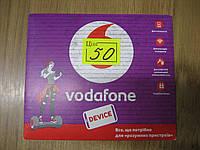 "Стартовий пакет Vodafone ""Device M"""