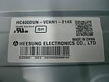 "Светодиодная подсветка 40"" DRT4.0 REV0 7 SVL400 для телевизора LG 40LF630V, фото 5"