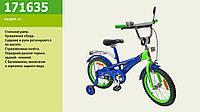 Детский велосипед со звонком 171635, 16 дюймов,синий
