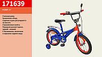 Детский велосипед со звонком 171639, 16 дюймов,сине-красный