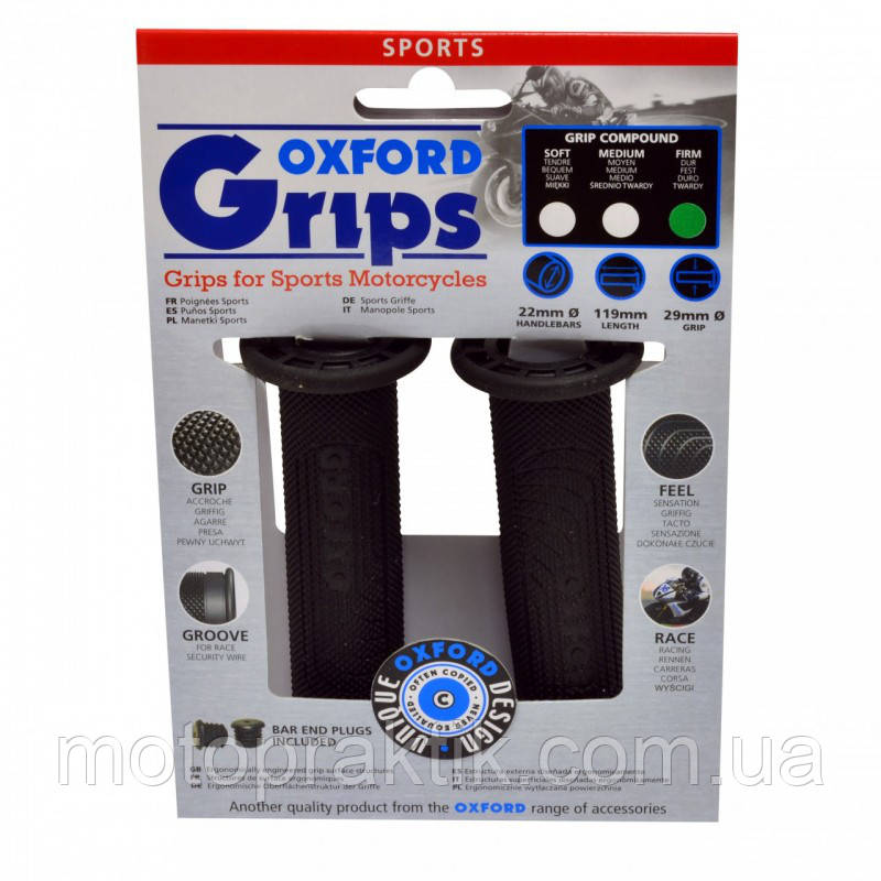 Oxford Sports Grips (pair) Soft Compound, Ручки (гріпси) керма
