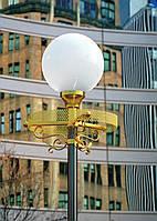 Светильник Венера Lux