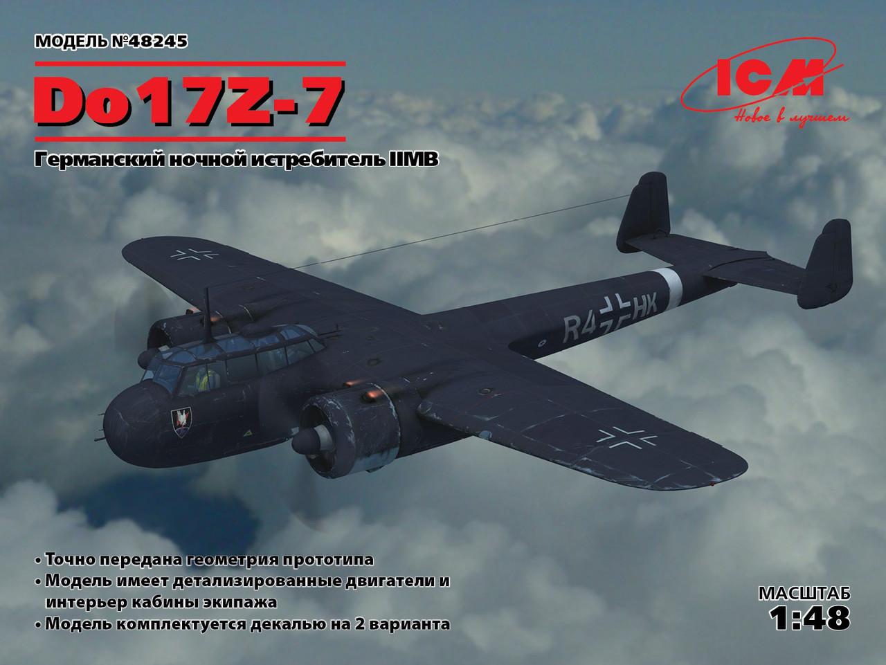 Do 17Z-7, Германский ночной истребитель ІІ МВ. 1/48 ICM 48245
