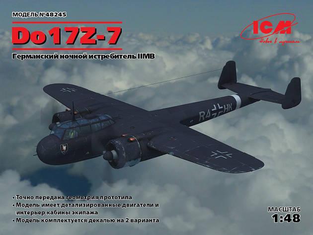 Do 17Z-7, Германский ночной истребитель ІІ МВ. 1/48 ICM 48245, фото 2