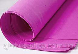 Фоамиран  1 мм. Сиренево-розовый