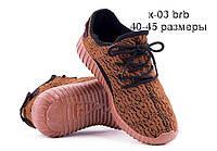40-46рр Кроссовки  мужские и женские( кеды ) под Adidas Yeezy Boost  на каждый день, для занятий спортом бега)