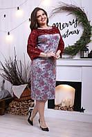 Коктейльное платье-футляр с гипюром батал Код:618894014