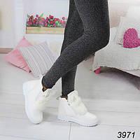 Ботинки ушки белые 3971