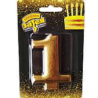 7 см Свеча - цифра 1, хром золото