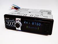 Автомагнитола пионер Pioneer 102 DVD USB+Sd съемная панель, фото 2