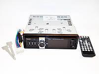 Автомагнитола пионер Pioneer 102 DVD USB+Sd съемная панель, фото 6