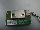 Запчастини до телевізора LG 42LA620V (EAX64905401 (1.6), LC500DUE-SFR1, 6870C-0452A, EBR77031901, EAT61813901), фото 7