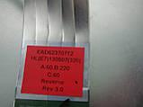Запчастини до телевізора LG 42LA620V (EAX64905401 (1.6), LC500DUE-SFR1, 6870C-0452A, EBR77031901, EAT61813901), фото 9