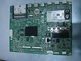Запчастини до телевізора LG 42LA620V (EAX64905401 (1.6), LC500DUE-SFR1, 6870C-0452A, EBR77031901, EAT61813901), фото 8