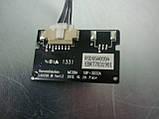 Запчастини до телевізора LG 42LA620V (EAX64905401 (1.6), LC500DUE-SFR1, 6870C-0452A, EBR77031901, EAT61813901), фото 3