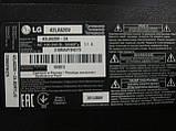 Запчастини до телевізора LG 42LA620V (EAX64905401 (1.6), LC500DUE-SFR1, 6870C-0452A, EBR77031901, EAT61813901), фото 10