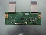 Запчастини до телевізора LG 42LA620V (EAX64905401 (1.6), LC500DUE-SFR1, 6870C-0452A, EBR77031901, EAT61813901), фото 5