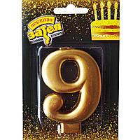 Свеча - цифра 9, золотистая 7 см