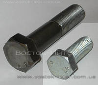 Болт от М6 до М160 класс прочности 4.8, 5.8, 6.8, 8.8 ГОСТ 7805-70, DIN 931, DIN 933