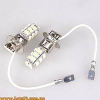 2шт Авто-лампы H3 28 LED 6000K (светодиодные лампочки для авто, лучше за галоген и ксенон)