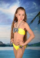 Модный детский купальник для девочки Rivage Line Желтый